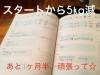 IMG_5238[1]
