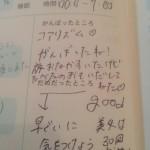 IMG_5419[1]